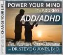 add_adhd