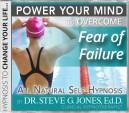 fear_failure